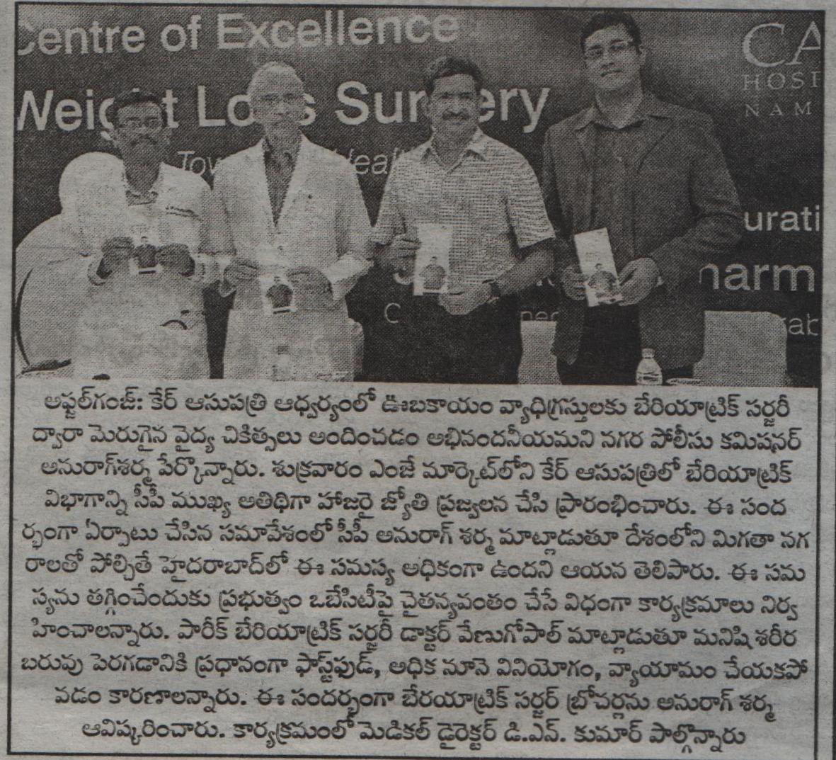 Obesity can be treated with bariatric surgery, the best weight loss surgery in Hyderabad - Dr Venugopal Pareek, Specialist Bariatric Surgeon India