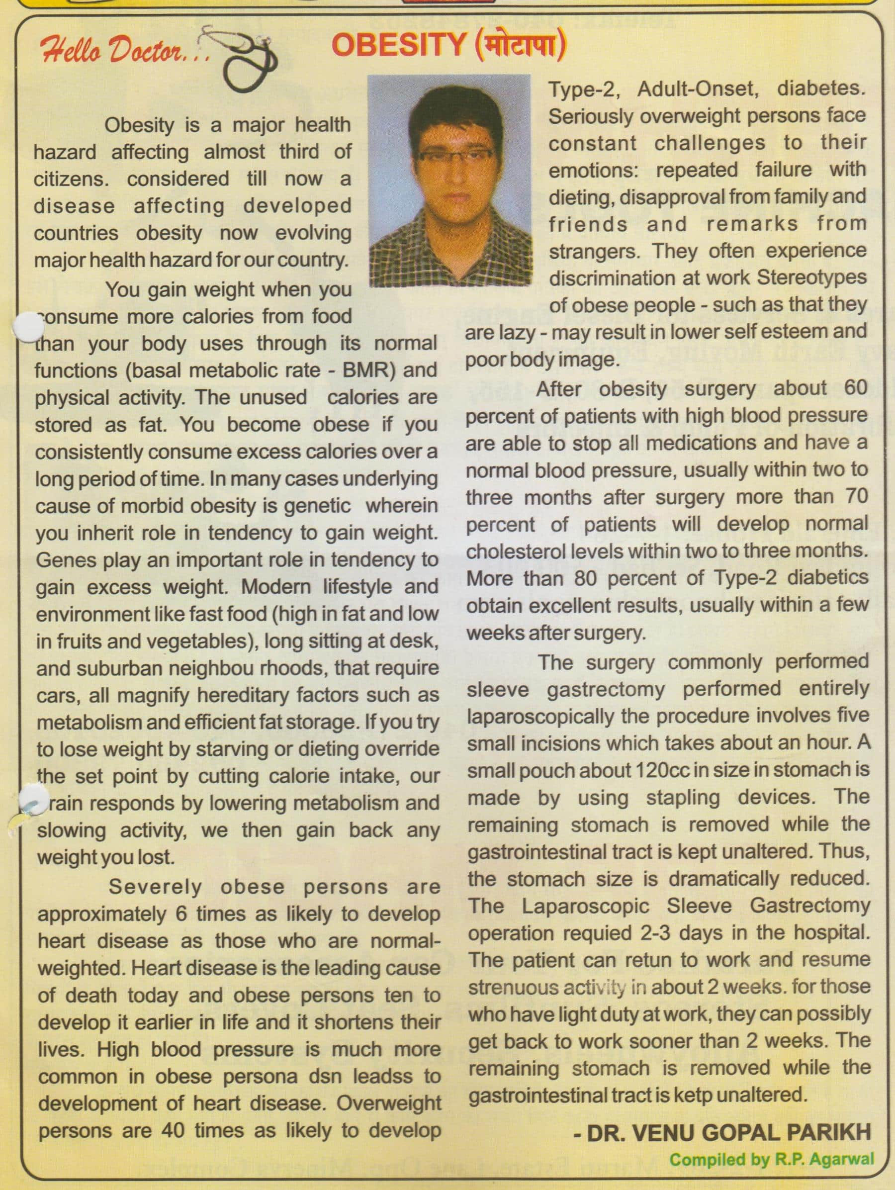 Read this bariatric aritcle to weight-loss with Obesity surgery
